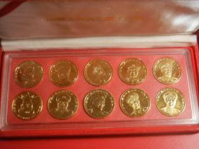 原盒:中华人民共和国十大将系列珍品纪念铜章 直径27MM