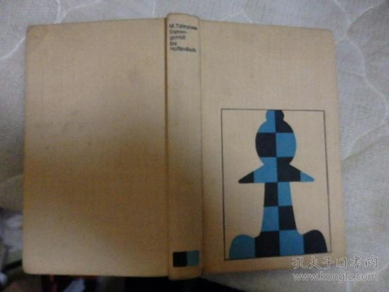 Damengambit bis Holländisch(国际象棋类书籍)