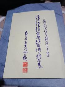汉译佛法精要原理实修之体系表