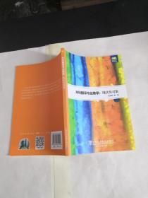 本科翻译专业教学:现状及对策