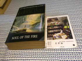 英文原版  soul of the fire   【存于溪木素年书店】