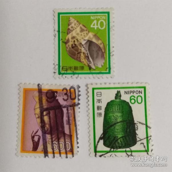 外国日本邮票(信销票3枚没有重复不是一套票)