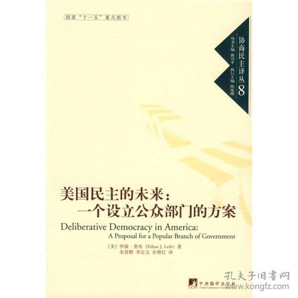 通识书系:重拾民国经典:红楼梦宝藏六讲