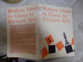 Modern Ideas in Chess by Richard Réti(国际象棋类书籍)