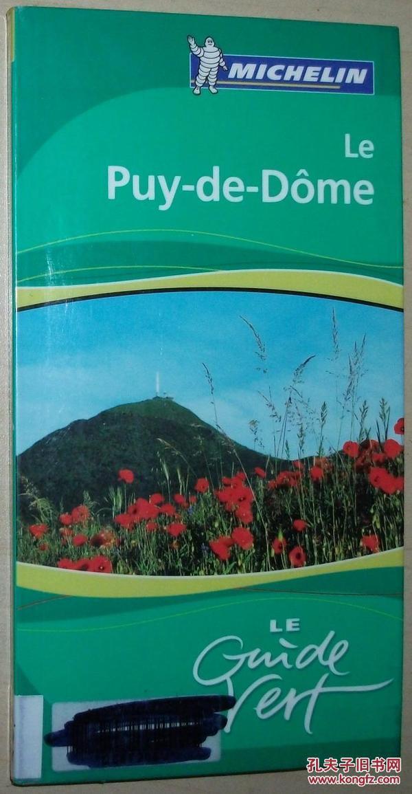 法文原版书 Le Puy-de-Dôme Broché – 2008 de Michelin 勒皮 多姆山省旅游指南