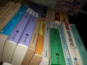 抜き刷复印 韩国の村上春树  村上春树的作品在韩国