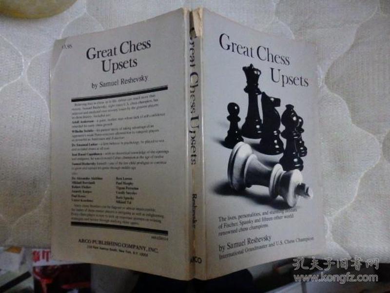 Great Chess Upsets(国际象棋类书籍) 举