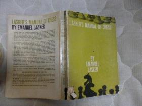LASKERS MANUAL OF CHESS(国际象棋类书籍)