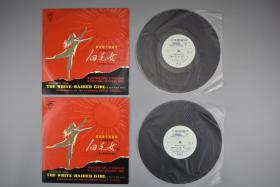 革命现代样板戏《白毛女》选曲 八场芭蕾舞剧 33.3转黑胶密纹唱片两张四面一套全  M-817和M-818 上海市舞蹈学校演出 中国唱片社出版 中国唱片发行公司 中国国际书店
