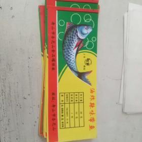 油炸辣味带鱼 罐头商标10枚