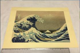 葛饰北斋《神奈川冲浪里》   浮世绘  木版多色14度拓  旧版  原大