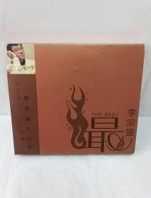 李宗盛  1984-1989李宗盛作品集  CD歌碟