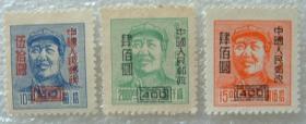 """042.改6""""华东区三一版毛主席像邮票""""加字改值 新3全"""