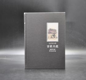 《北京梦华录:古都风貌》