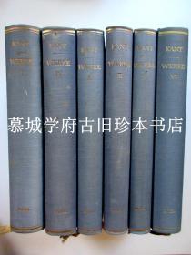 圣经纸印刷《康德文集》六册(全),1《1768年前论文》,2《《纯粹理性批判》,3《关于形而上与逻辑的论文》,4《实践理性批判》,5《判断力批判》,6《关于人类学、历史哲学等方面论文》KANT WERKE