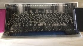 【黑白老照片】《中华医学会全国肿瘤基础理论专题学术会议代表合影留念》1982.2.于上海  30.3cm*15.3cm
