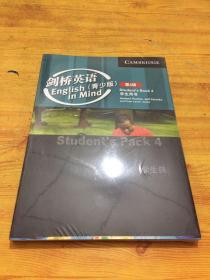 剑桥英语(青少版)第4级 学生用书、同步训练 (全新未拆包装)带光盘