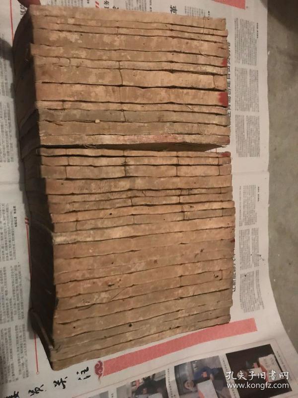康熙字典(存31册)