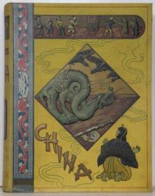 【包顺丰】《中国志》,德语原文,1901年初版,含多幅图片,非常厚重,珍贵晚清中国历史、地理、文化、战争等参考资料!