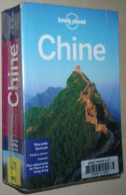 法语原版书 CHINE 9ED  Lonely Planet Broché – 2011 中国旅游指南