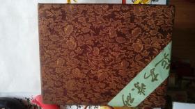 红色官窑--延安新华陶瓷厂生产  延安紫砂 精品茶具一套