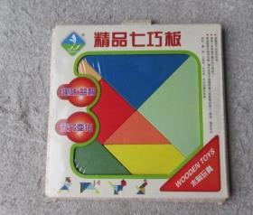 精品七巧板 (木制玩具 )外盒破损 内未拆包装