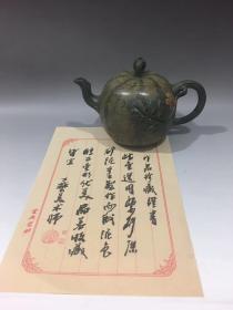 蒋蓉 西瓜紫砂壶 品如图珍藏版