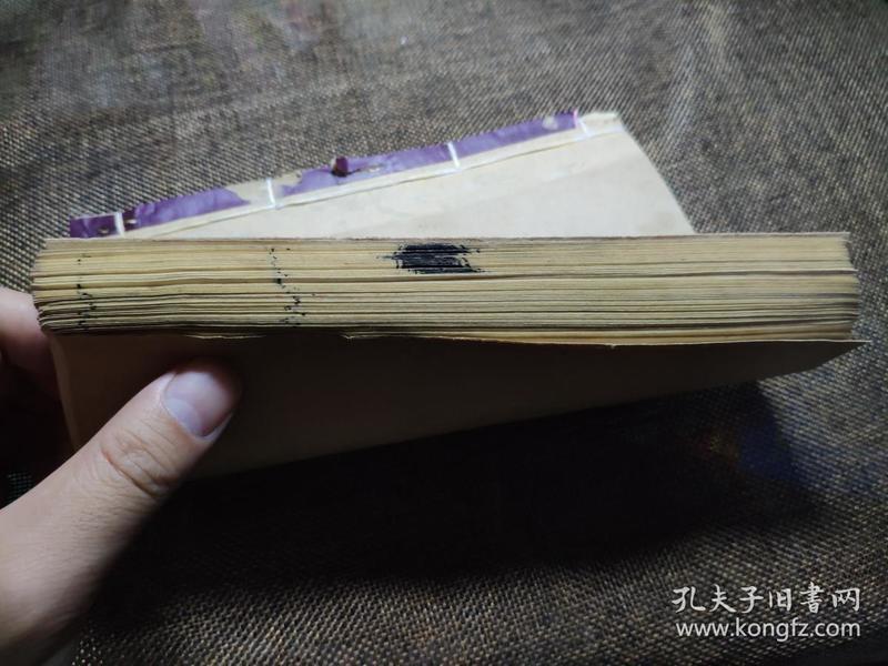 232民国真本符咒,《百决秘旨》,各种奇法怪符,人形符咒,秘法,50个筒子页,内容罕见(高清打印件)