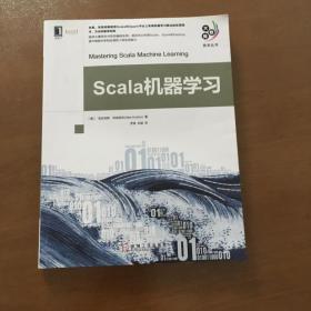 Scala机器学习 [美]亚历克斯·科兹洛夫 正版