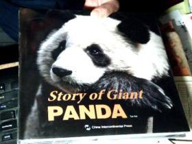 Story of Giant PANDA熊猫的故事:画册(英文)  未拆封        6w