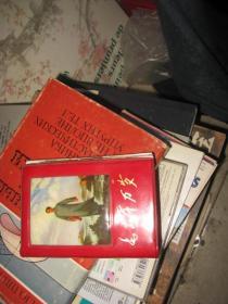 毛主席诗词【毛主席万岁】封面毛像林手书(书前彩照80幅含毛林合影10张完整不缺)彩图边角有小缺 有一张掉页,夹在里面,不缺页