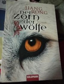 der zorn der wolfe 德文原版 (狼图腾) 扉页有写字