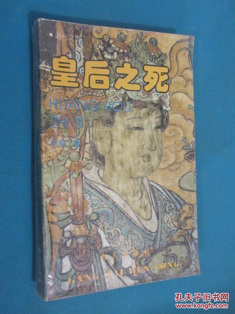 《中国人史纲》全集,txt全集下载,电子书 奇书网