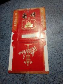 毫州烟标(安徽毫州卷烟厂)