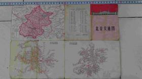 北京交通图 1969年1版71年4印