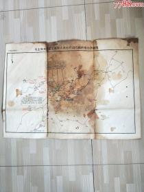 大珍品1947年毛泽东关于东北我军入关行动问题的指示示意图、平津战役附图三、尺寸51x36.5cm罕见孤品