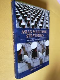 英文原版 大精装 《亚洲海洋战略》Asian Maritime Strategies: Navigating Troubled Waters by Bernard D. Cole