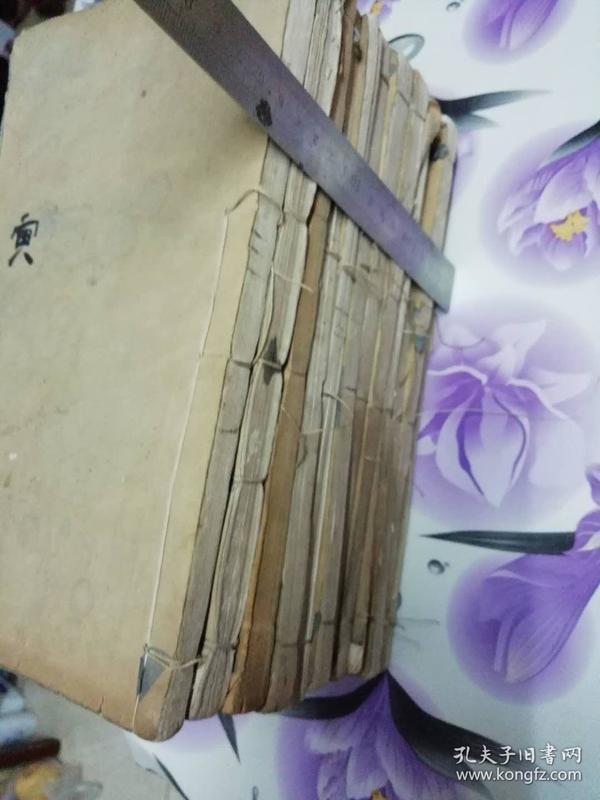 民国爱俪园校印《康熙字典》,开本阔大,纸墨俱佳,刊印极为精良