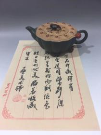 蒋蓉 青蛙莲蓬紫砂壶 品如图珍藏版