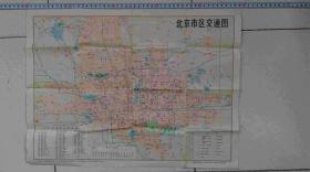 北京交通图 1978年1版81年10印