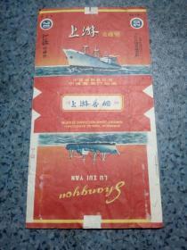 上游烟标(中国烟草总公司宁波卷烟厂)