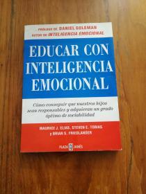 Educar con Inteligencia Emocional 情绪智力教育(西班牙语原版)