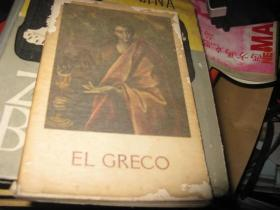 EL GRECO  50年代