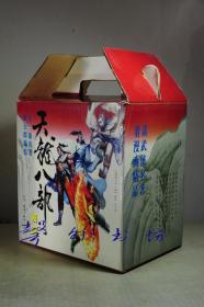 天龙八部漫画(黄玉郎编绘)盒装二十一册全 三联书店黑白版
