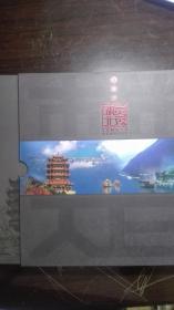 灵秀湖北邮册 详见图