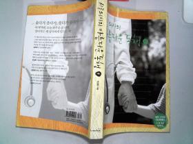 韩文书一本  .