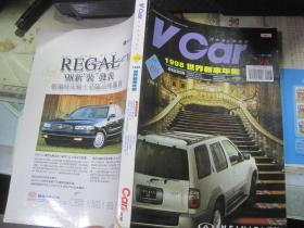 1998世界新车年鉴