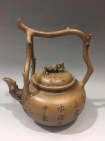 项圣思制 宜兴紫砂壶 品如图珍藏版