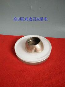 乡下收的汉时期老银马蹄印