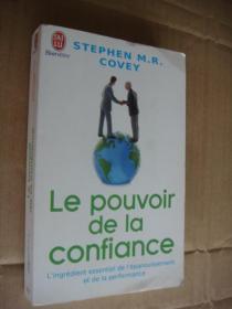 LE POUVOIR DE LA CONFIANCE 《信任的速度》 法文版